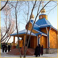 Состоялось освящение храма в пос. Зональная Станция.