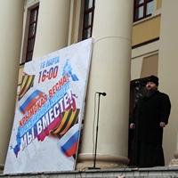 Священник выступил на митинге, посвященном годовщине воссоединения России и Крыма