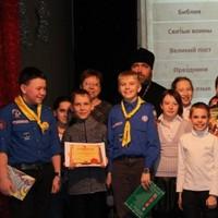 Команды двух воскресных школ и отряда православных следопытов приняли участие в интеллектуальной игре «День православной книги»