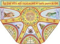 В верхнем приделе Воскресенской церкви будут востановлены росписи