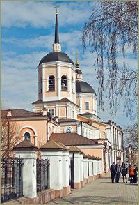 Расписание богослужений в Богоявленском кафедральном соборе