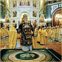 В Москве прошли  торжества, посвященные 90-летию восстановления патриаршества в Русской Православной Церкви