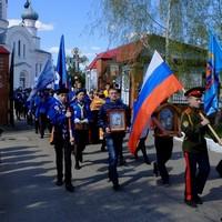 Томичи приняли участие в Георгиевском параде православных следопытов