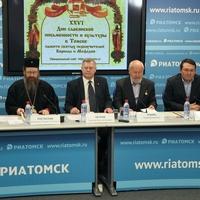 Завтра в Томске откроются XXVI Кирилло-Мефодиевские чтения