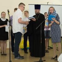 Воскресная школа Богородице-Алексиевского монастыря отметила десятилетний юбилей