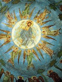 Православная Церковь празднует Вознесение Господне