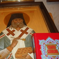 Прихожане часовни свт. Луки с.Тимирязевское отметили престольный праздник