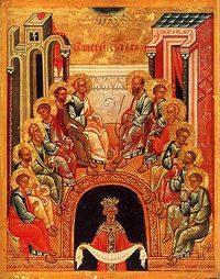 Пятидесятница — начало и основание Церкви Христовой
