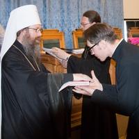 Выпускникам семинарии вручены документы об окончании духовной школы