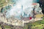 Сербский монастырь Хиландар на Афоне пострадал от сильного пожара.