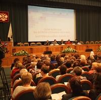 Митрополит Ростислав принял участие в пленарном заседании ежегодной региональной конференции работников образования Томской области