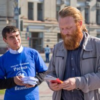 Волонтёры реабилитационного центра провели акцию в День трезвости