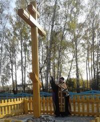 В селе Крутоложное Первомайского района установлен Поклонный Крест