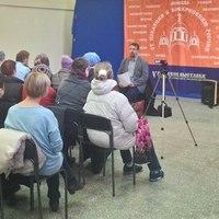 В Томске прошли лекции об Афоне и духовной жизни царской семьи