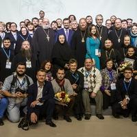 В Москве завершился VII Международный фестиваль «Вера и Слово»