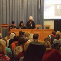 Пленарное заседание IX Макариевских образовательных чтений