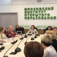 В рамках Макариевских образовательных чтений состоялся вебинар