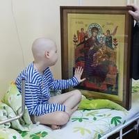 Икона Божией Матери «Всецарица» доставлена больным детям
