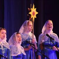Концерт Рождественского фестиваля