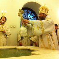 Митрополит Ростислав совершил Литургию и чин великого водоосвящения в Богоявленском соборе Томска