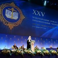 Святейший Патриарх открыл работу XXV Международных Рождественских образовательных чтений в Москве