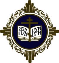 Православное дошкольное образование стало предметом обсуждения на Рождественских чтениях