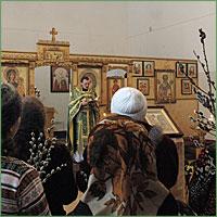 Обновление сайта: добавлена информация о домовой церкови во имя Свт. Николая Чудотворца