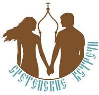«Сретенские встречи» молодёжи в Кемерово