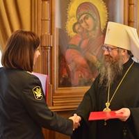 Томская епархия и Федеральная служба судебных приставов заключили соглашение о сотрудничестве