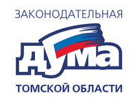 Председатель и представители Законодательной Думы Томской области посетили ТДС с поздравлениями со Светлым Христовым Воскресением