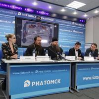 В Пресс-центре РИА Томск организаторы Дней славянской письменности и культуры ответили на вопросы журналистов