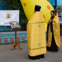 День семьи, любви и верности в «Солнечном городке»