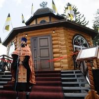 Открытие Дома-музея цесаревича Николая в Томском районе началось с молебна