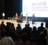 Митрополит Ростислав принял участие в открытии съезда учителей Томской области
