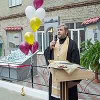 Священник освятил музей под открытым небом «Томск купеческий. История Заозёрья»