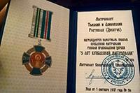 Почетным знаком Кузбасской митрополии награжден митрополит Томский и Асиновский Ростислав