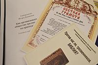 Всероссийский день трезвости прошел в Томске