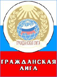 Архиепископ Томский и Асиновский Ростислав принял участие в заседании Гражданской лиги г. Томска