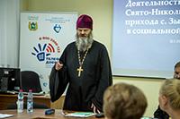 Томская епархия и Департамент по вопросам семьи и детей Томской области продолжат вместе помогать семьям