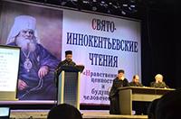 Священники Томской епархии приняли участие в Свято-Иннокентьевских чтениях в Абакане