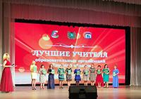 Благочинный Томского района стал гостем торжественного приёма в честь учителей Томской области