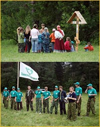 Школьники из Томска открыли четвертые Сборы «Томская застава»