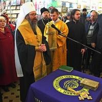 Митрополит Ростислав открыл работу выставки-ярмарки в Томске