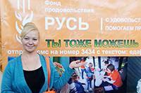 Социальный работник Томской епархии принял участие в «Съезде кормильцев»