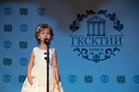 Награждены победители творческих конкурсов Макариевских чтений