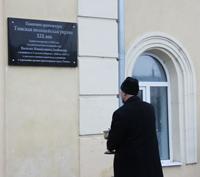 Священник Томской епархии освятил памятную доску в честь полицмейстера Любимова