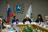 Парламентские встречи на духовно-нравственные темы