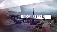 Православный взгляд на тему абортов в России