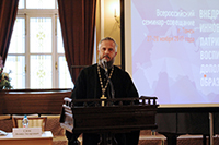 Представитель Томской епархии принял участие во Всероссийском семинаре по патриотическому воспитанию