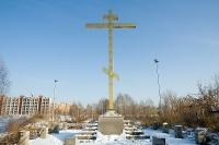 Настоятель храма Новомучеников и исповедников Церкви Русской приглашает на освящение храма на Каштачной горе